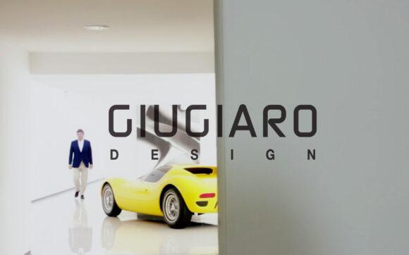 Designing Principles | Promotional video